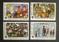 ロシア切手1979年 児童画4種 切手