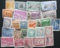 ボリビア多民族国切手セット25