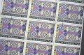 ルーマニア切手 1974年 芸術織物25