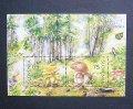 スロベニア切手 1996年キノコ 【小型シート】