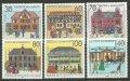 ドイツ切手 1991年 ぺテル郵便局 ほか 社会福祉