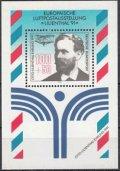 ドイツ切手 1991年 欧州航空郵便展 【小型シート】