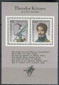 ドイツ切手 1991年 ケルナー生誕200年 【小型シート】