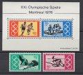 西ドイツ切手 1976年 モントリオールオリンピック 小型シート セット