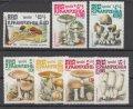 カンボジア切手 1985年 キノコ切手7種