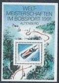 ドイツ切手 1991年 ボブスレー世界選手大会 【小型シート】