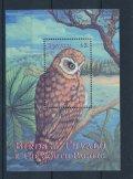 ツバル切手 2000年 フクロウ 小型シート