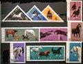 ポーランド切手 1963年 馬 10種