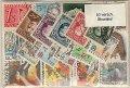スロバキア 切手セット50