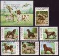 ラオス切手 1986年 犬 切手8種 【小型シート】