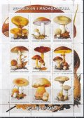 マダガスカル切手 1999年 キノコ シート