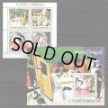 サントメ・プリンシペ民主共和国切手 2004年 マルク・シャガール 絵画 小型シート セット
