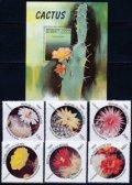 ベナン切手 1999年 サボテン 7種 【小型シート含む】