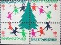 アメリカ1969年クリスマスシール