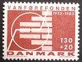 デンマーク1980年障害基金 切手