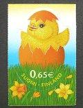 フィンランド切手 2006年イースターひよこ