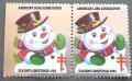 アメリカ1985年クリスマスシール キラキラ