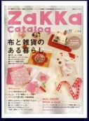 zakka catalog