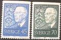 スウェーデン 1967年グスタフ6世生誕85年 切手