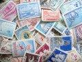 チリ共和国切手セット100/200