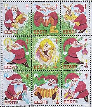 画像2: エストニア  1994年 クリスマスシール