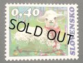 スロバキア切手 2011年イースター民話 1種