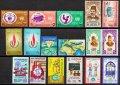 エジプト切手 1966-67年 コレクション 17種