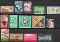 エジプト切手 1962-63年 15種セット