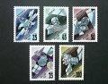 ロシア切手切手 1993年スペースシャトル5種