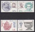 オーストラリア切手 1995年 ナショナル トラスト 50年記念 ポストオフィス 記念パック