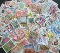 チュニジア共和国切手 セット 200