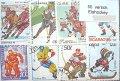 世界 アイスホッケー切手 セット50