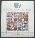 ポルトガル切手 1975年 国際婦人年【小型シート】