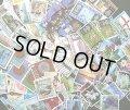 【特別販売価格】ガーンジー島切手セット 100/200