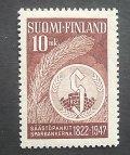 フィンランド切手 1947年  銀行預金