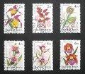ハンガリー切手 1987年 ゆりの花6種 切手