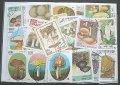世界 キノコ切手セット100