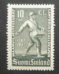 フィンランド切手 1947年 種をまく 農業社会150年 1種