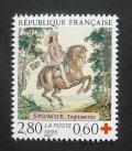 フランス切手 1995年 赤十字 乗馬 ルイ13世タペストリー