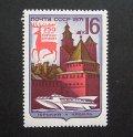 ロシア切手 1971年 ロシア革命 ニジニ ノヴゴロド