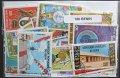 ベナン共和国切手セット100