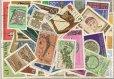 画像2: 世界 考古学 アーケオロジー 切手セット50 黒台紙付き プレゼントや販売に最適! (2)