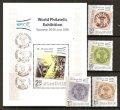 ルーマニア切手 2008年 世界切手展 EFIRO 2008【小型シート】セット