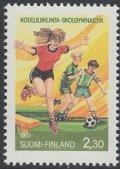 フィンランド切手 1993年 子供 サッカー