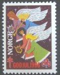 ノルウェー 1996年クリスマスシール