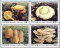 北朝鮮切手 2003年 キノコ4種