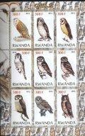 ルワンダ切手 2012年  フクロウ 小型シート