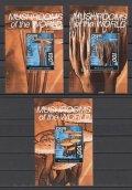 ブータン切手 1999年 キノコ切手 小型シート セット