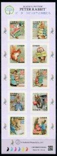 画像4: 日本切手 2015年 ピーターラビット 【小型シート】 (4)