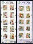 画像2: 日本切手 2015年 ピーターラビット 【小型シート】 (2)